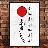tgbhujk Japanische Bonsa Bushido Samurai Kanji Abstrakte