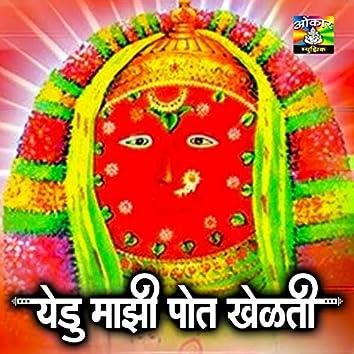 Yedu Mazi Pot Khelti