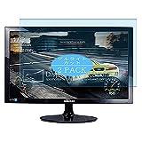 VacFun 2 Piezas Filtro Luz Azul Protector de Pantalla para Samsung S24D330H/s24d330h/s24d330hsu LS24D330HSX/LS24D330HSJ/ZA/LS24D330HSL/LS24D330HS/LS24D330HSU 24' Display Monitor(Not Cristal Templado)