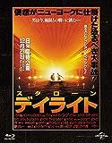 デイライト ユニバーサル思い出の復刻版 ブルーレイ[GNXF-2667][Blu-ray/ブルーレイ]
