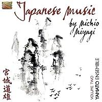 日本の音楽・宮城道雄 Vol. 2 (Japanese Music by Michio Miyagi, Vol. 2)