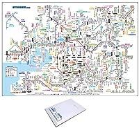 「都市部路線図3ミニ」 大阪(関西) B3ミニサイズ (四つ折り封筒発送) 【路線図屋】