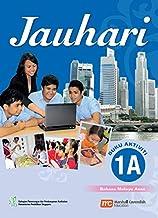 Basic Malay Language Activity 1A for Secondary Schools (BMLSS) (Jauhari) (NT)