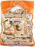 Sliced Dried Galangal Root (7 Ounces) Product of Thailand