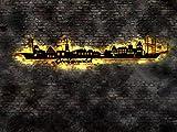 3D LED Effekt Wandbild Leuchtreklame Schild Leuchtschild Geschenkidee Skyline Greifswald City Stadt
