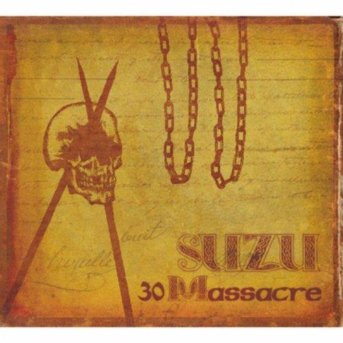 Doom Buggy feat. DJ Liberate, sunzoo a.k.a shinrinsaibai(WURAFU)