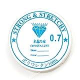 [ ハッピーボム ] ブレスレット シリコンゴム 無色 太さ 0.7mm 修理 作成 ウレタンゴム 天然石 パワーストーン ブレスレット 作成用