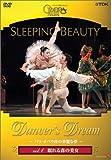Dancer's Dream〜パリ・オペラ座の華麗な夢 Vol.1 眠れる森の美女[TDBT-0047][DVD]