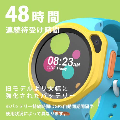 4G対応myFirstFoneR1マイファーストフォンアールワンキッズ腕時計型お見守りスマートフォン1.3TFT/音声ビデオ通話/MP3内蔵/200万画素/GPS追跡/専用アプリ/IPX7防水防塵/48時間待機/耐衝撃設計Ninja/Black