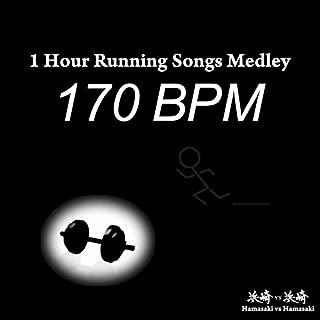 1 Hour Running Songs Medley (170 Bpm): Hamasaki's Cool and Beautiful Background Music / Hamasaki's Latin / Hamasaki's Midnight