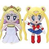 Fulinmen 2pcs 20cm Juguetes de Peluche de la muñeca/Set muñecas de Regalo Relleno Marinero MoonQueen Serenidad Suave