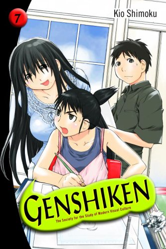 Genshiken 7: The Society for the Study of Modern Visual Culture