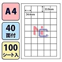 東洋印刷 タフネスラベルA4版40面付(1ケース100シート) FCL15