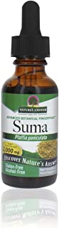 Nature's Answer Suma Root Pfaffia Paniculata Brazilian Ginseng | Promotes Overall Health & Well-Being | Gluten-Free, Alcoh...
