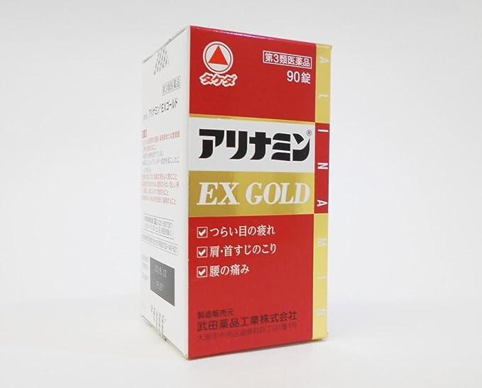 アリナミン ex ゴールド アリナミンEXゴールドの成分と効果、値段をチェック。コスパは高め?
