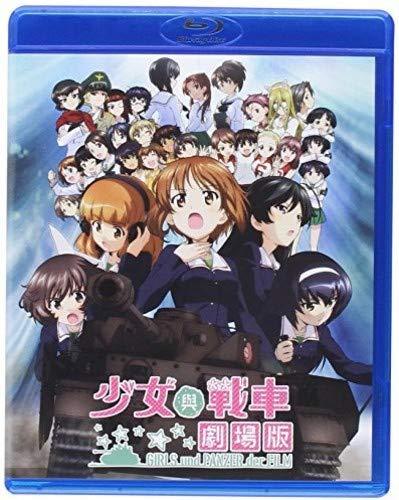 Girls Und Panzer: The Movie (2015) [Blu-ray]