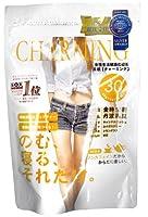 茶眠「チャーミング」 60g(2g×30袋) 7袋セット(4袋+おまけ3袋付き)