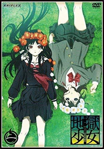 地獄少女 三鼎 [DVD]全9巻セット [マーケットプレイスDVDセット]