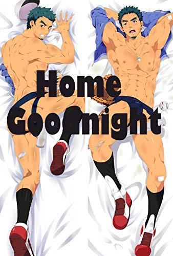 Home Goodnight Baseball Game Peach Skin 160 x 50cm(62.9in x 19.6in) Kissenbezüge