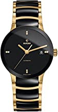Rado R30035712 Centrix Mens Watch - Black Dial Stainless Steel Case Automatic Movement