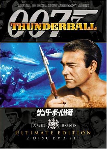 『007 サンダーボール作戦』(1965年)