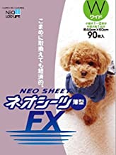 ネオ・ルーライフ ネオシーツ FX 犬用 ワイド 90枚入