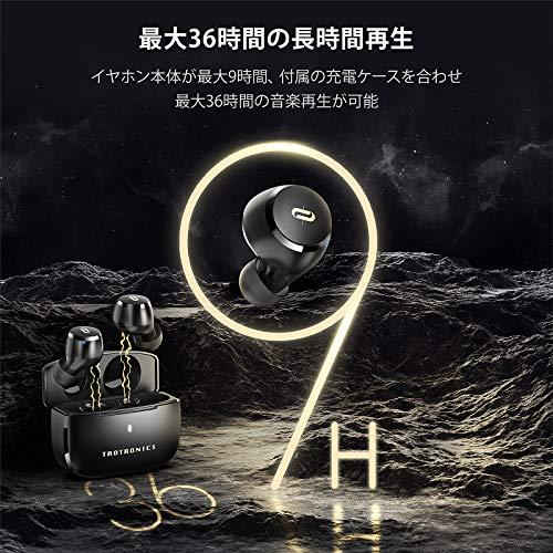 TaoTronicsワイヤレスイヤホンapt-X対応/Type-C充電対応/イヤホン単体9時間再生/合計36時間再生/快適な装着感Bluetooth5.0フルワイヤレスイヤホン自動ペアリングSoundLiberty97(ブラック)