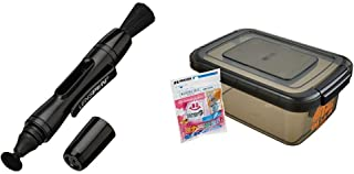 HAKUBA メンテナンス用品 レンズペン3 【レンズ用】 ブラック KMC-LP12B & ドライボックスNEO 5.5L スモーク KMC-39