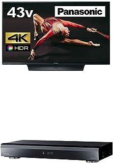 【セット販売】 パナソニック 43V型 液晶テレビ ビエラ TH-43FX750 4K / 4TB ブルーレイレコーダー 4Kチューナー内蔵 W録画対応 DIGA DMR-4W400