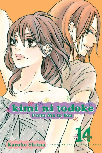 Kimi ni Todoke: From Me to You, Vol. 14 (English Edition)