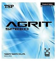 ヴィクタス ティーエスピー(TSP) アグリットスピード ブラック C 20046 020 中