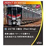 KATO Nゲージ 227系0番台 Red Wing 6両セット 企画品 10-1629 鉄道模型 電車