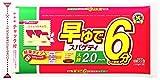 マ・マー 早ゆで6分スパゲティ 太麺2.0mm チャック付 結束タイプ 500g