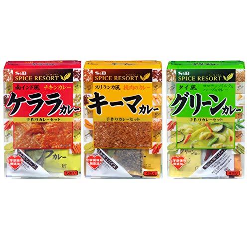 【Amazon.co.jp限定】 エスビー食品 スパイスリゾート 本格手作りカレー 3種アソートセット 【セット買い】