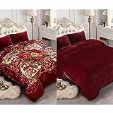 JML Fleece Blanket Queen(79'x91', 9 lbs), Heavy Korean Mink Fleece Blanket - Plush Fluffy Cozy Soft Warm 2 Ply Printed Raschel Bed Blankets for Winter, Gift (Burgundy Floral&Solid Black)