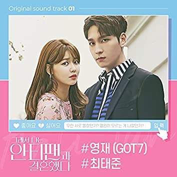 So I Married The Anti-fan (Original K-pop Drama Soundtrack, Pt.1)
