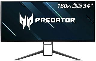 Acer X34GS Predator34インチHDR400 第二世代NanoIPS2K ディスプレイG-SYNC180Hz GtG 1ms ビヨンドGN850