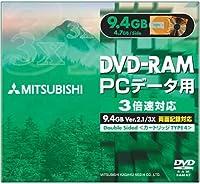 三菱化学メディア DHM94S1 DVD-RAM 9.4GB 3倍速 カートリッジ付