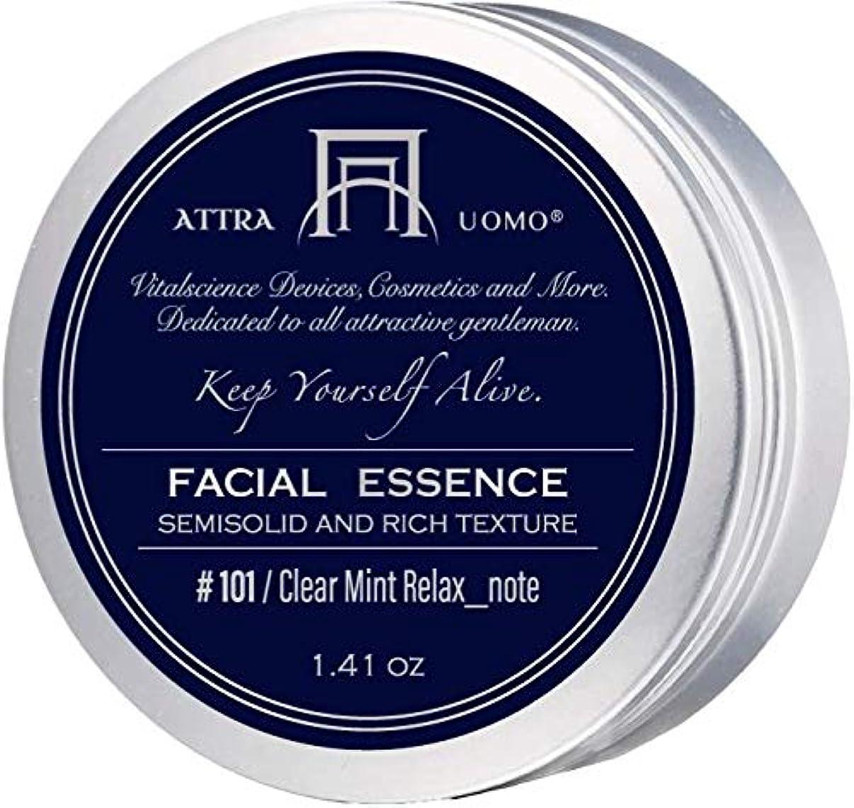 額東コロニアルアトラ フェイシャルエッセンス 40g(#101クリアミントリラックスの香り)
