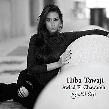 Awlad El Chawareh