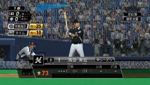 プロ野球スピリッツ2011-PSP
