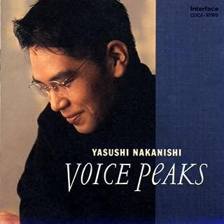 VOICE PEAKS