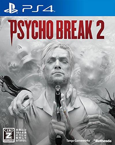 BethesdaGameworks『PsychoBreak2』