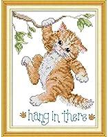 クロスステッチ大人、初心者11ctプレプリントパターン40x50cm の木をつかむ -DIYスタンプ済み刺繍ツールキットホームの装飾手芸い贈り物40x50cm(フレームがない )