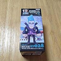 組立式劇場版ワールドコレクタブルフィギュア~Strong World~ver.4 フランキー ワンピース ワーコレワソピース 不朽 名作 ジャソプ