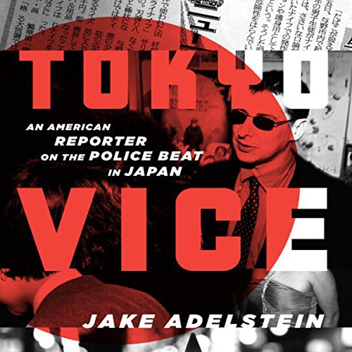 Tokyo Vice cover art