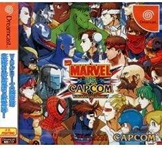 Marvel vs. Capcom [Japan Import]