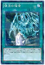 Yu-Gi-Oh! SR02-JP024 - Return of the Dragon Lords - N-Parallel Japan