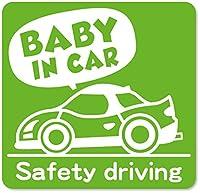 imoninn BABY in car ステッカー 【マグネットタイプ】 No.49 スポーツカー (黄緑色)