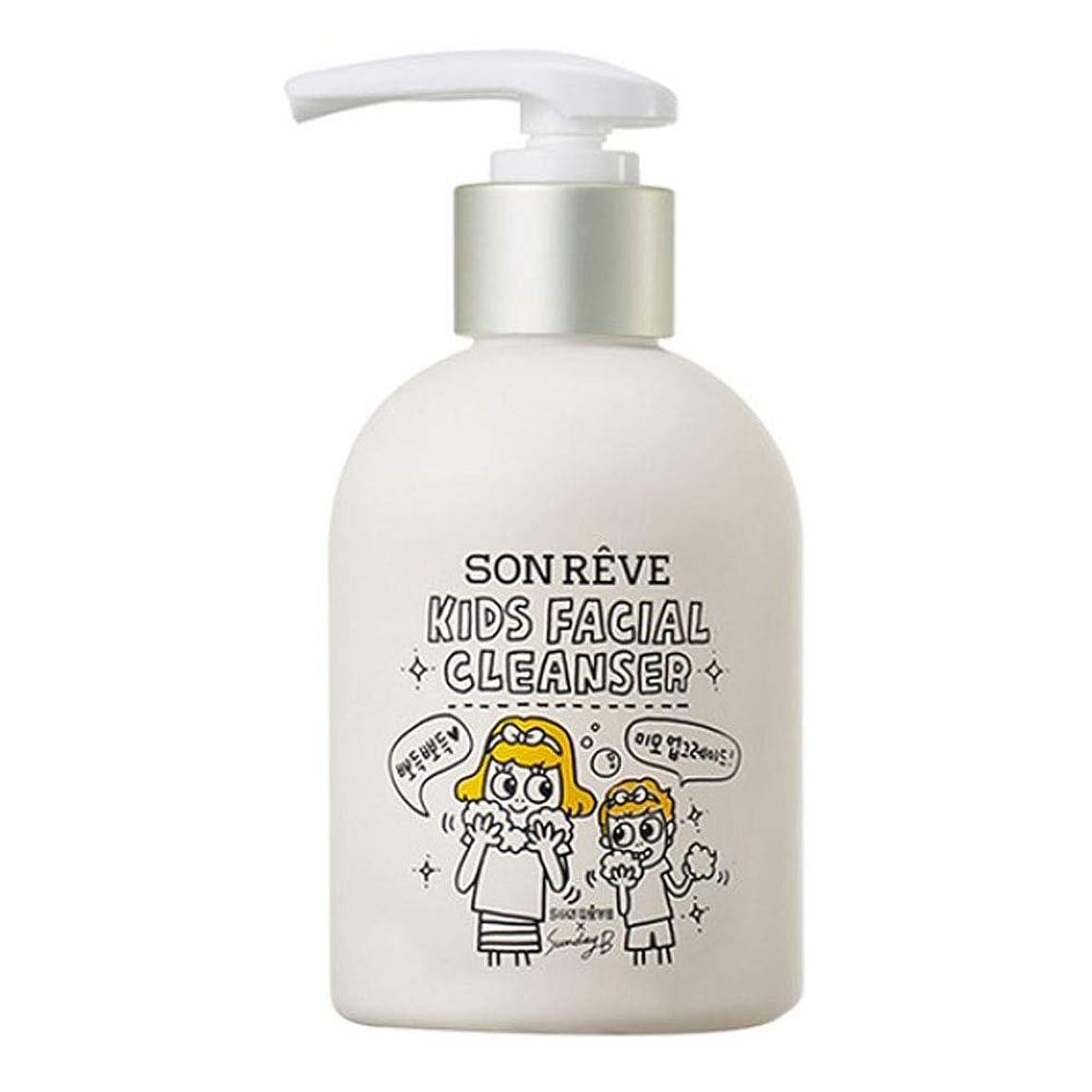 四半期起きろ添付[SON REVE]KIDS Facial Cleanserの子どもの洗顔200ml甘いキャンディー 香りポンプ型[海外直輸入]